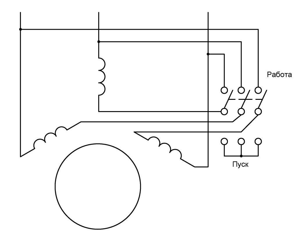 Пуск асинхронного электродвигателя схема фото 578