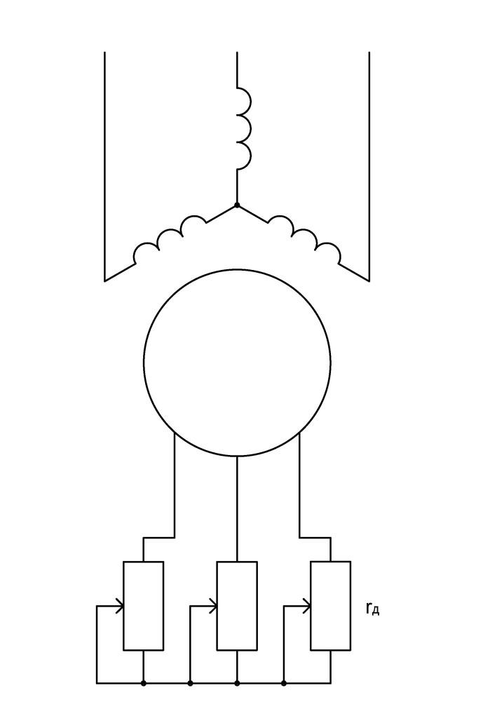 пуск асинхронного двигателя при помощи пускового реостатата